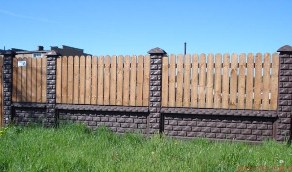 красивый забор фото
