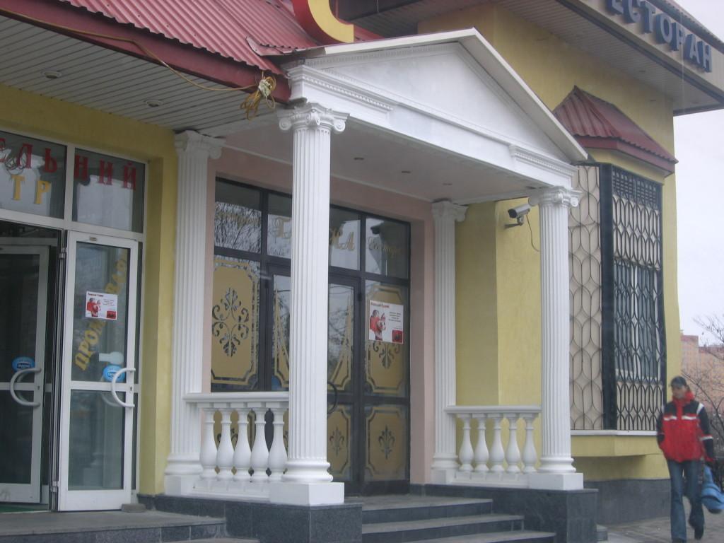 Лепнина декор киев