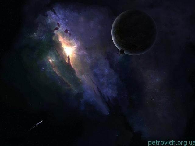 Планеты и галактики